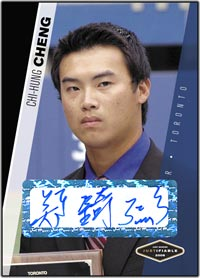 JFP06 Black Auto (#d to25) Chi-Hung Cheng