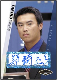 JFP06 White Auto (#'d to 200) Chi-Hung Cheng